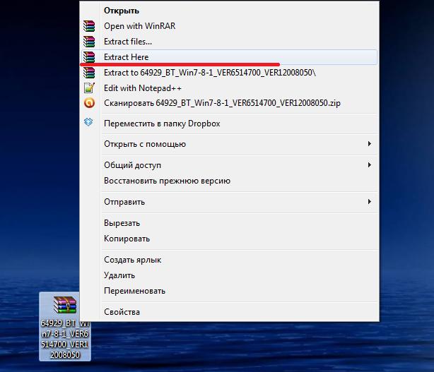 Код 28 в Диспетч устройств. Драйвер не установлен