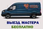 Ремонт компьютеров красноярск
